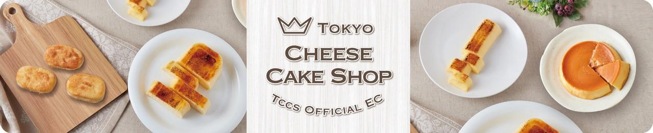 TCCSTokyo