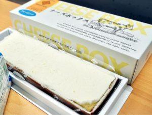第6のチーズケーキとは?~チーズケーキマニア あまい けいき